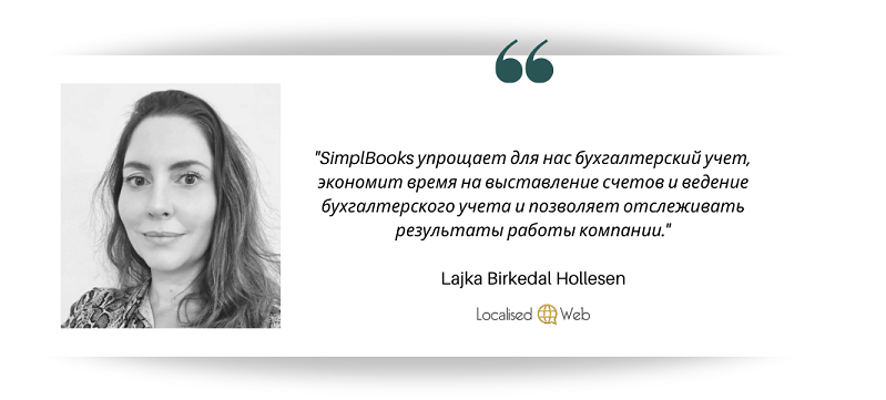 SimplBooks and Localised Web